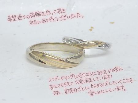 140530梅田ブログ②.jpg
