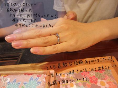 140919梅田本店ブログ③.jpg