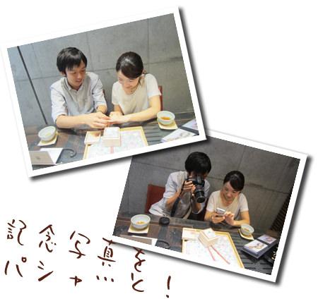 140919梅田本店ブログ④.jpg