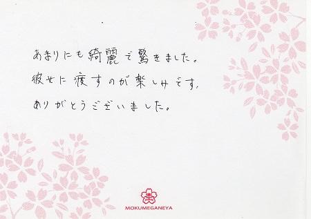 15012301梅田店BOG (1).jpg