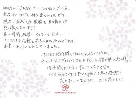 15031901梅田ブログ (4).jpg