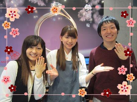 15031901梅田ブログ-(3).jpg