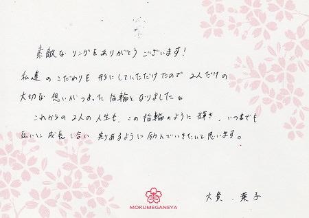 150326梅田店ブログ (2).jpg