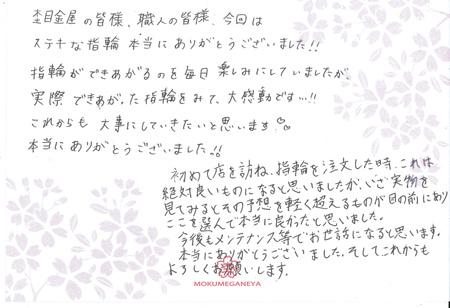 150724梅田ブログ011.jpg