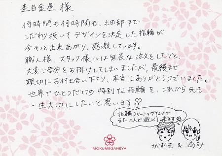 150918梅田ブログ (5).jpg