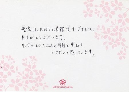 151204梅田ブログ (5).jpg