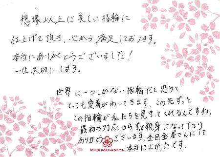 160819梅田ブログ (4).jpg