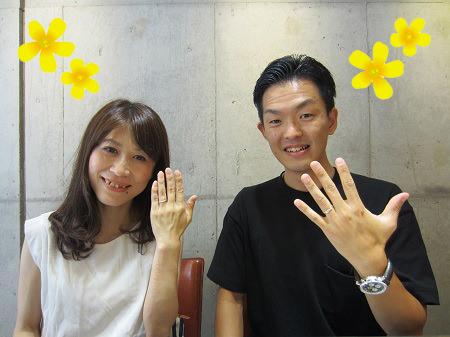 160819梅田ブログ.jpg