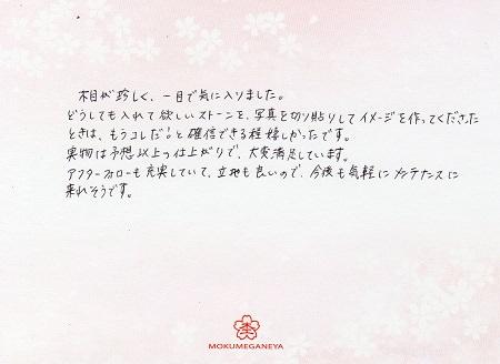161028梅田ブログ (4).jpg