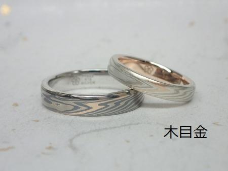 170118ブログ.JPG