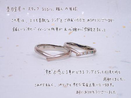 170317umeda_1.jpg