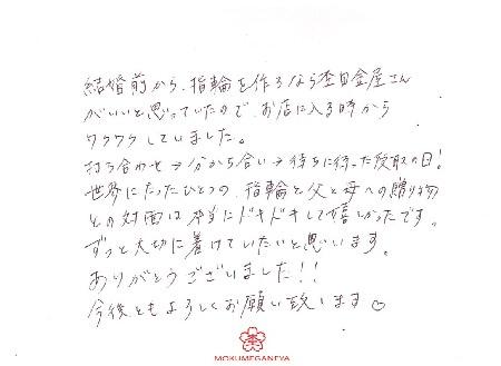 181019杢目金屋_U005.jpg
