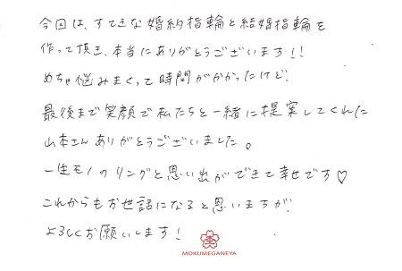 181215杢目金屋_U007.jpg