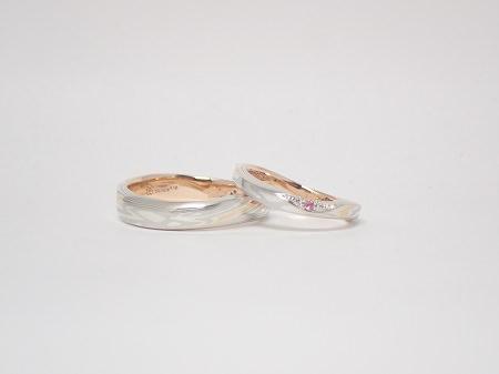 20040405木目金の結婚指輪_U004.JPG