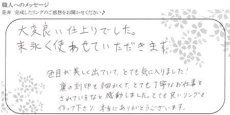 201009梅田5.jpg