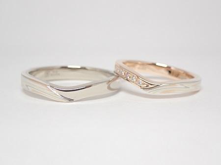 20101803木目金の結婚指輪_U004.JPG