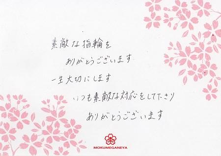 2016.2.26梅田本店ブログ⑤.jpg