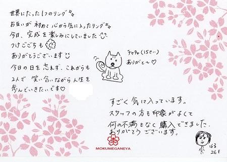 2016.9.2梅田ブログ.jpg