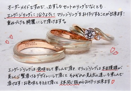 20190308梅田ブログ②.jpg