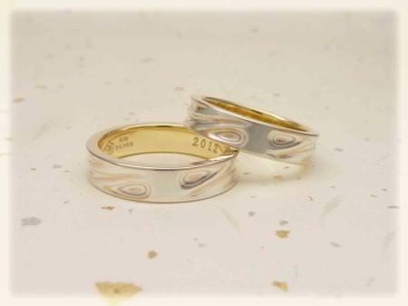 杢目金屋の結婚指輪120112.jpg