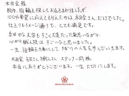 梅田本店ブログ2017.3  (3).jpg