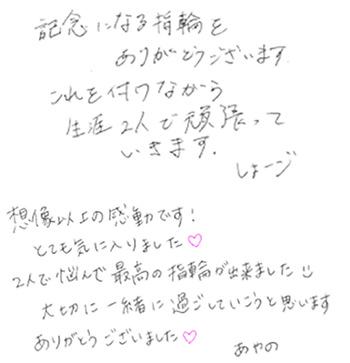 16C10N①_005.jpg