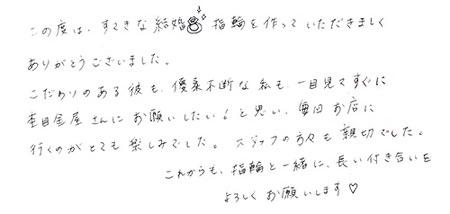 16A19N_06.jpg