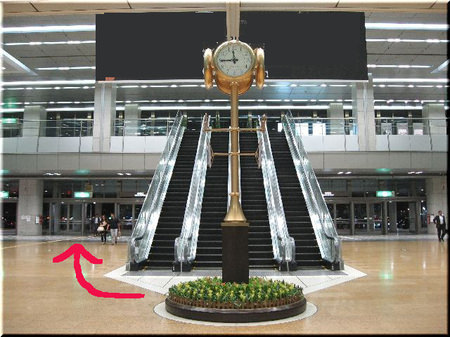 名古屋駅金時計.jpg