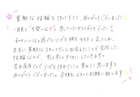 16C29N_006.jpg