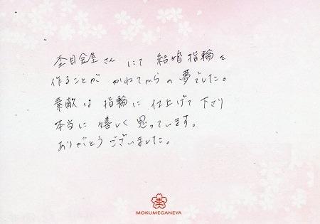 17090703F.jpg