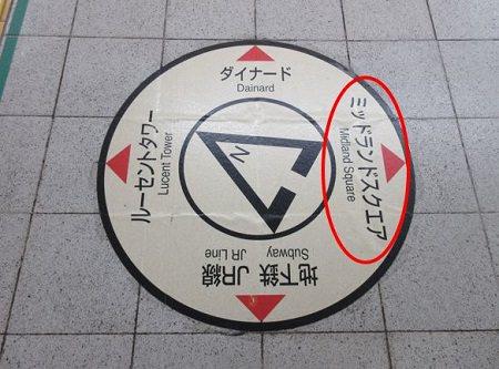 ユニモール行き方4.JPG