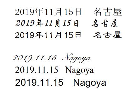 191115杢目金屋_F001.PNG