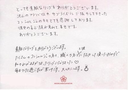 20012401金ブロ_F00③.jpg