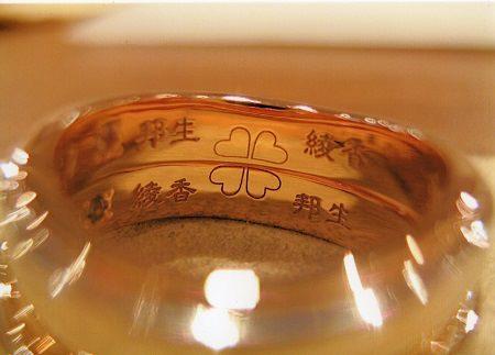 160821木目金の結婚指輪Y005009.jpg
