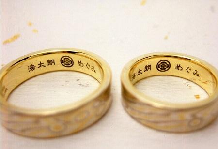 160821木目金の結婚指輪Y005010.jpg