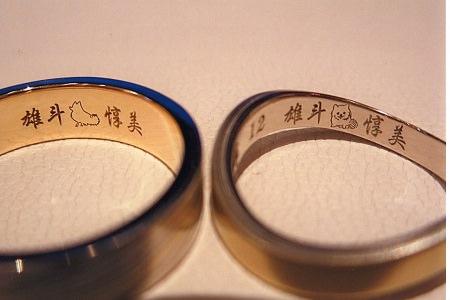 160821木目金の結婚指輪Y005011.jpg
