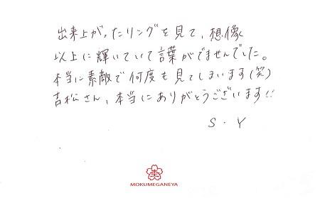 180629杢目金屋_Y006.jpg