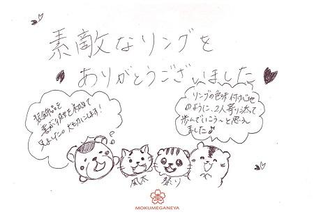 180907杢目金屋_Y004.jpg