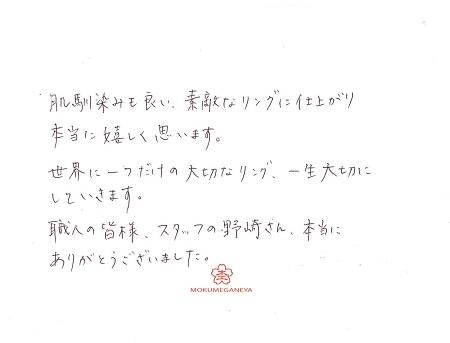 181019杢目金屋_Y004.jpg