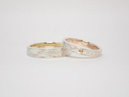 20010501木目金の結婚指輪_Y004.JPG