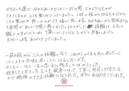 200228杢目金屋_Y005.jpg