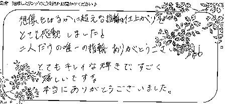 210730杢目金屋_Y004.jpg