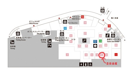 210514杢目金屋_VC002.jpg