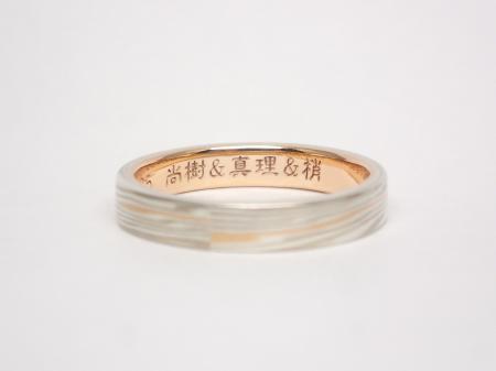 210820杢目金屋__VC002.jpg