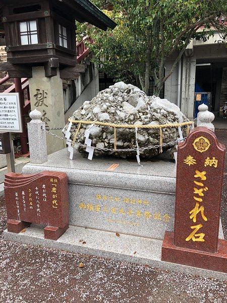 2019.10.10_長崎県_諏訪大社_004.jpg