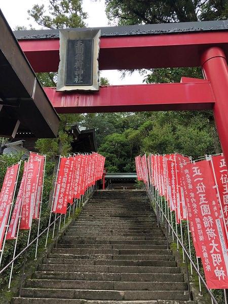 2019.10.10_長崎県_諏訪大社_005.jpg