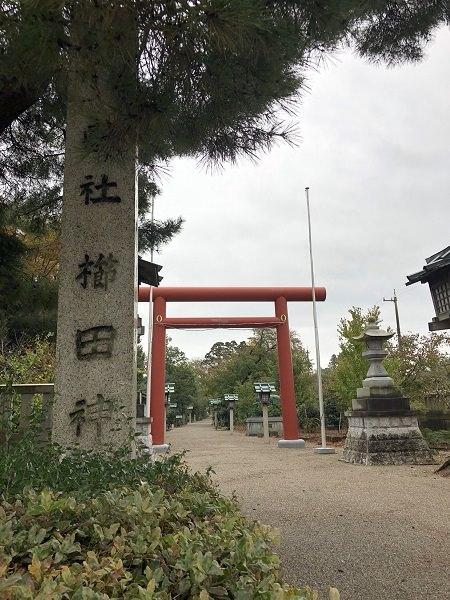 2019.10.30_富山県_櫛田神社_001.jpg