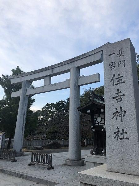 2019.11.14_山口県_住吉神社_002.jpg