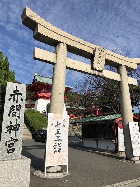 2019.11.14_山口県_赤宮神宮_002.jpg