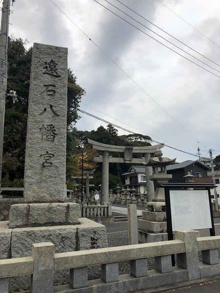2019.11.14_山口県_遠石神社_002.jpg